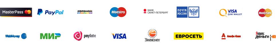 Доступны разные способы оплаты за жд-билеты