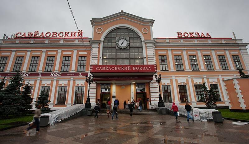Савёловский вокзал в Москве